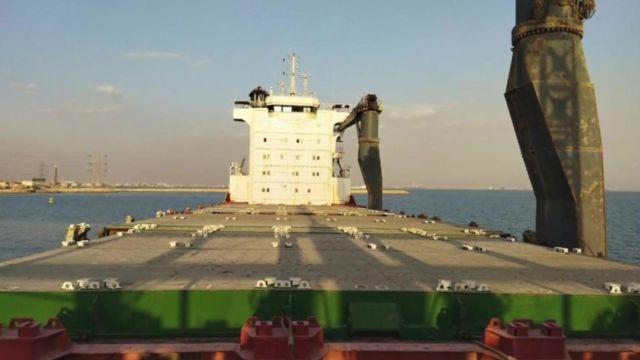 Abandoned cargo ship MV Aman off Egypt's Red Sea coast