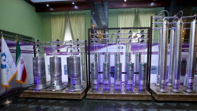 فناوری هستهای ایران