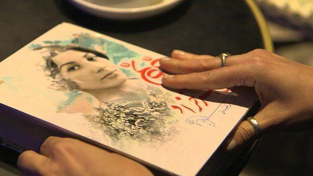 A poetry book by Iranian poet Forough Farrokhzad