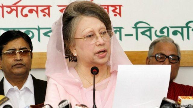 খালেদা জিয়া, বাংলাদেশ