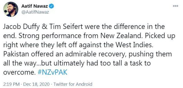 ٹم سائیفرٹ