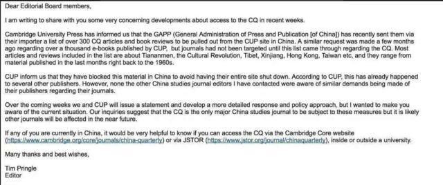 《中國季刊》編輯提姆‧普林格萊(Tim Pringle)寫給編輯委員會的電郵
