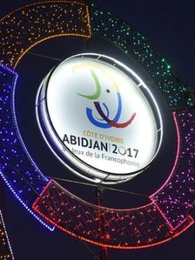 Logo de la compétition