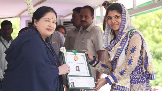 முன்னாள் முதல்வர் ஜெயலலிதா