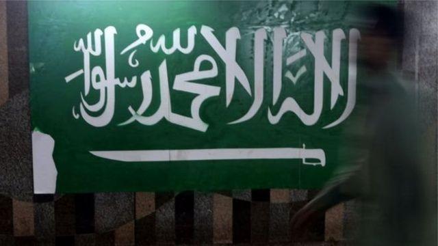 Саудия Арабистони