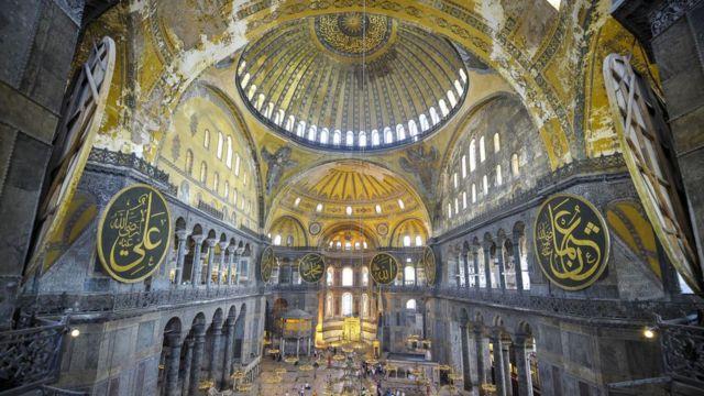 Bagian dalam Hagia Sophia.