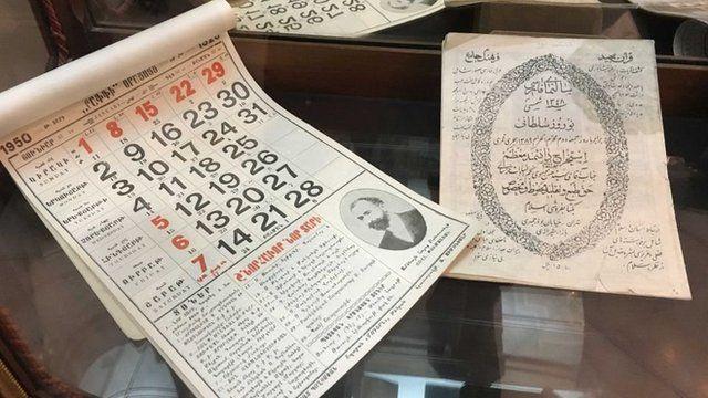 سالنامه فارسی نوروز سلطانی