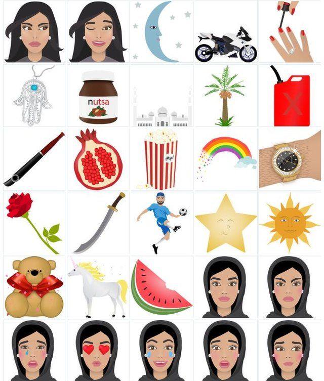 A sample of the emojis in the Halla Walla app