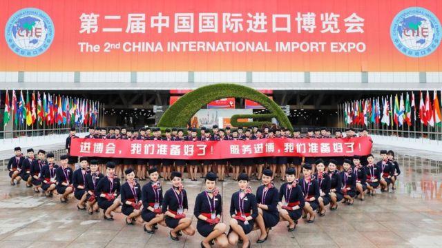 第二届进口国际博览会