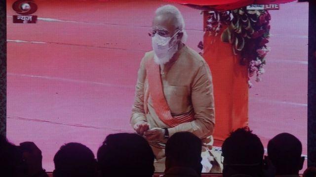 அயோத்தி ராமர் கோயில் பூமி பூஜை: நரேந்திர மோதியின் முழுமையான உரை