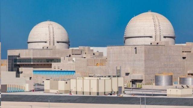قرار بود این نیروگاه که در سواحل غربی ابوظبی واقع است در اواخر سال ۲۰۱۷ به بهره برداری برسد