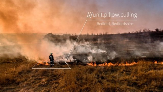 Пожарные прибыли на место возгорания, ориентируясь по трем словам, обозначающим данный квадрат