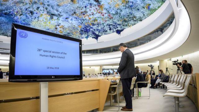 2018年5月,聯合國人權理事會會議