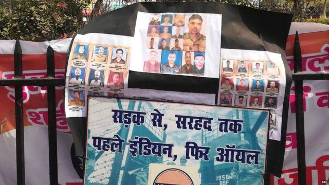 पटना में पुलवामा हमले के बाद विरोध प्रदर्शन