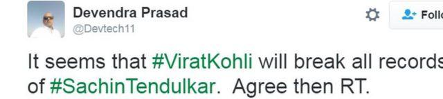 देवेंद्र प्रसाद का ट्वीट