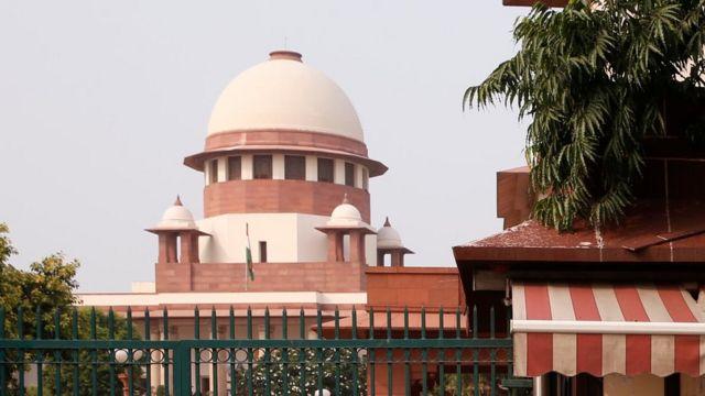 भारतीय उच्चतम न्यायालय