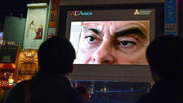 Carlos Ghosn sur des panneaux d'affichage au Japon.