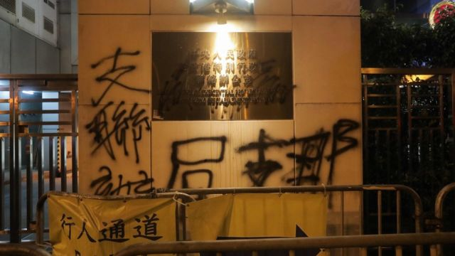 China's central government liaison office in Hong Kong is covered in graffiti