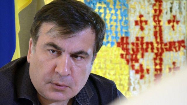 Саакшвили