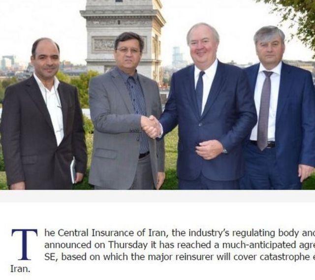 بیمه مرکزی ایران و اسکور اکتبر سال میلادی گذشته قرارداد امضا کردند
