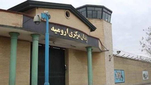 عفو بینالملل میگوید در زندان ارومیه هشت نفر به دلیل ابتلا به کرونا جان باختهاند