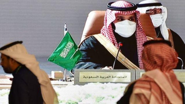 ولي العهد السعودي الأمير محمد بن سلمان يترأس القمة الخليجية