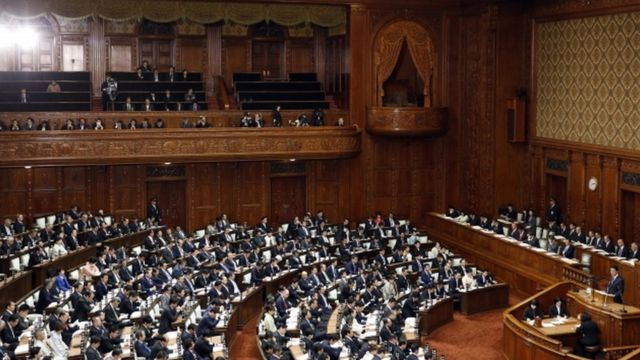 مجلس ژاپن