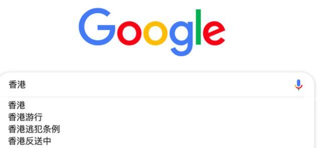 Captura de pantalla de la página de inicio de Google
