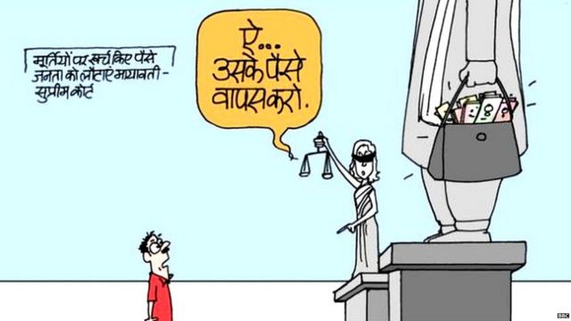 बीबीसी कार्टून
