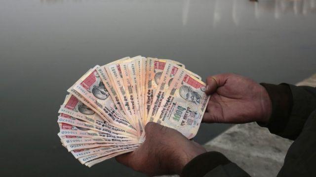 Uang Rupee