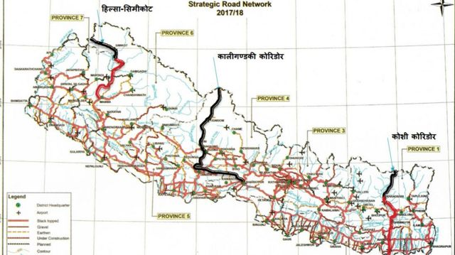 भारत र चीन जोड्ने मार्ग