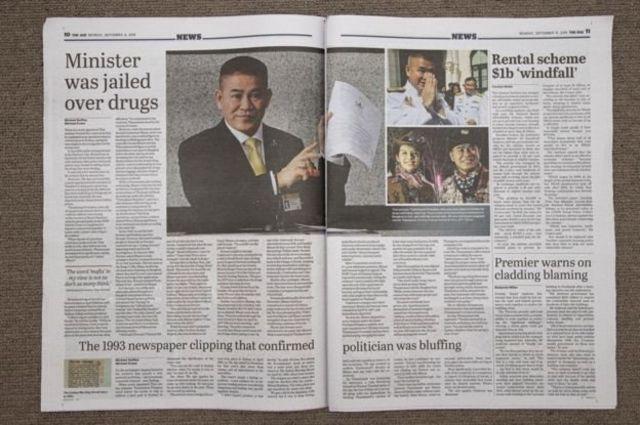 รายงานข่าวเกี่ยวกับ ร.อ.ธรรมนัส ในสื่อออสเตรเลีย