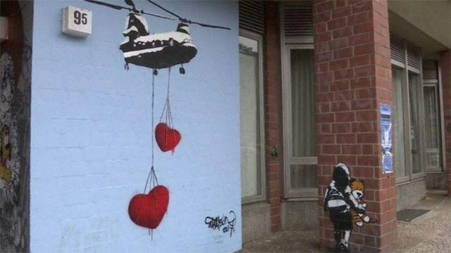 غرافيتي