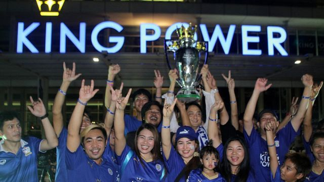 King Power International Group