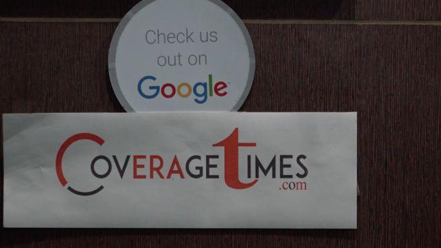 'कवरेज टाइम्स' का दफ़्तर