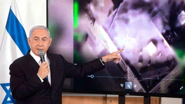 Netanyahu basın mensuplarına operasyonla ilgili bilgi verdi.