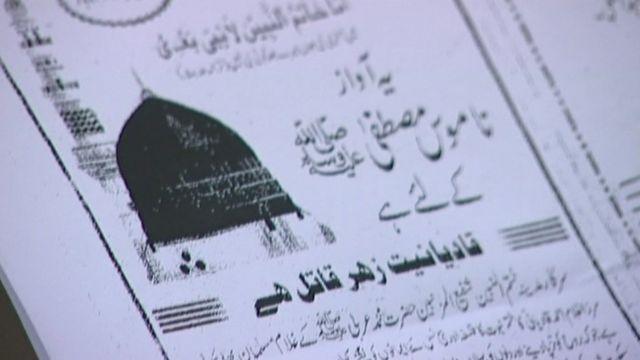 Leaflet found in mosque