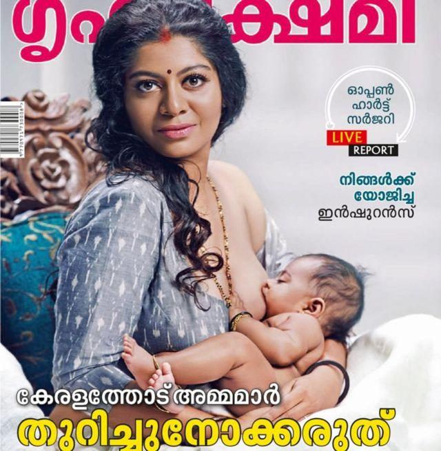 مجله هندی