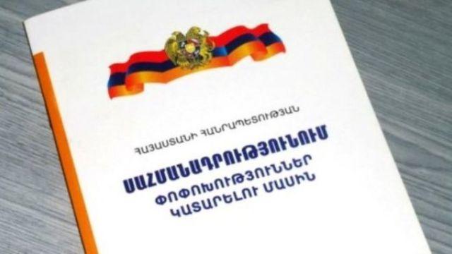 Yeni Konstitusiya