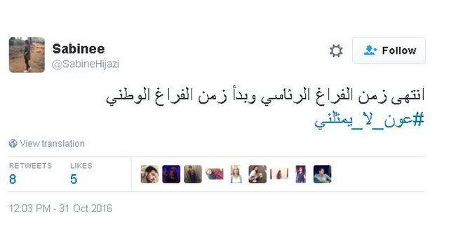 انتخاب رئيس لبنان