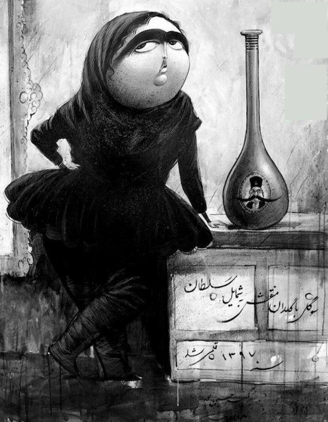 طرحهای قجری بزرگمهر حسینپور