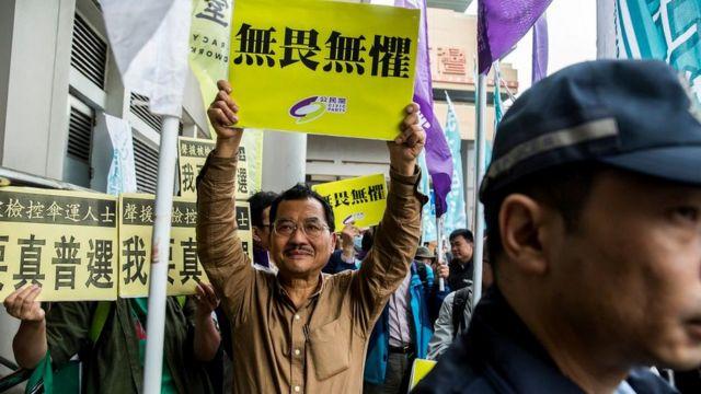 Анти-праительственная демонстрация в Гонконге