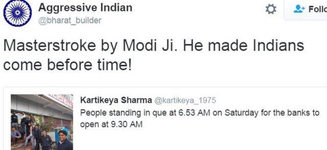 कार्तिकेय शर्मा और अग्रेसिव इंडियन का ट्वीट