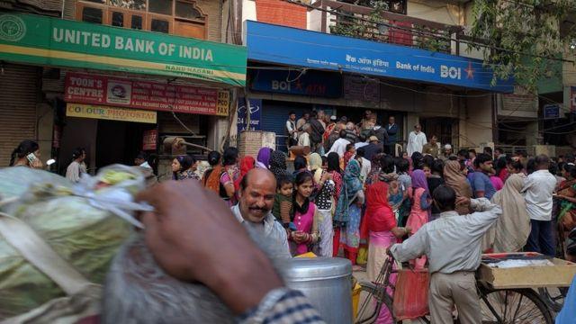 यूनाइटेड बैंक- बैंक ऑफ़ इंडिया