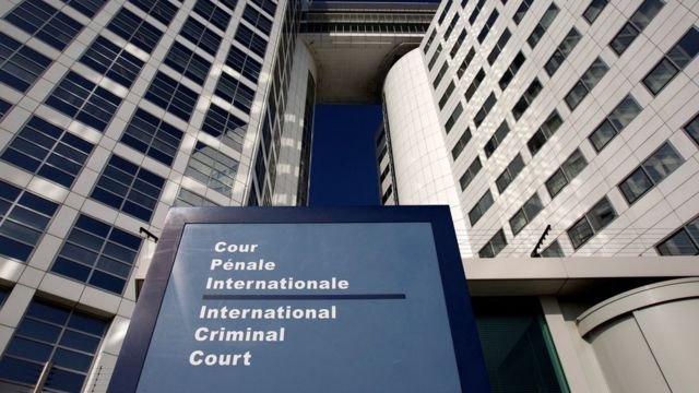 مقر محكمة الجنايات الدولية
