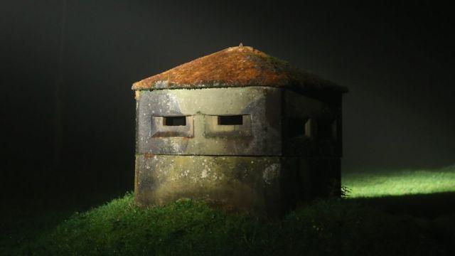 Сторожевая башня над бункером возле города Зуль в восточной Германии