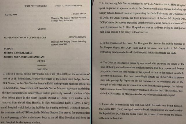 दिल्ली हाई कोर्ट के आदेश की प्रति