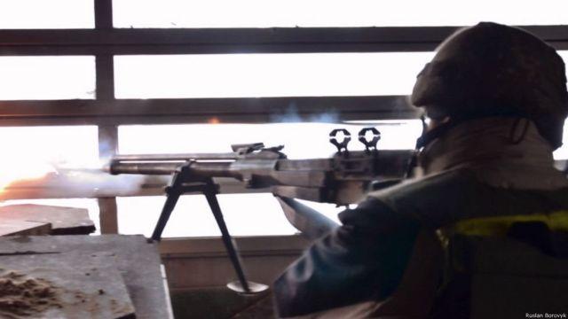 Протитанкова рушниця