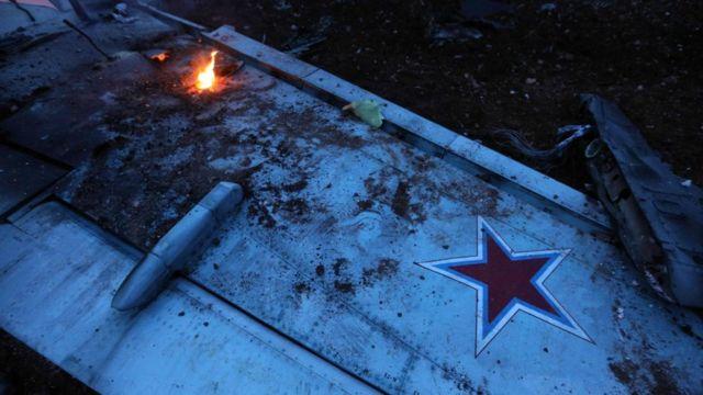 Обломки российского штурмовика