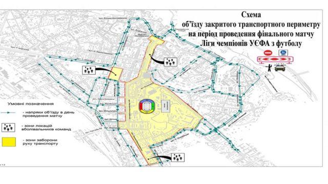 Схема перекрытых улиц в центре Киева